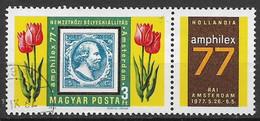 UNGHERIA 1977 ESPOSIZIONE INTERNAZIONALE DEL FRANCOBOLLO YVERT. 2567 USATO CON BANDELLA - Used Stamps