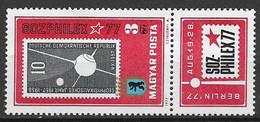 UNGHERIA 1977 ESPOSIZIONE FILATELICA DEI PAESI SOCIALISTI A BERLINO YVERT. 2571 USATO CON BANDELLA - Used Stamps