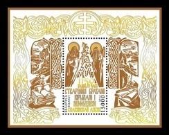 Belarus 2013 Mih. 954 (Bl.102) Saints Cyril And Methodius MNH ** - Wit-Rusland