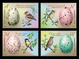 Belarus 2020 Mih. 1385/88 Fauna. Eggs Of Birds MNH ** - Belarus