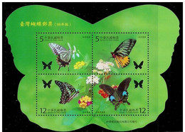 2009 Taiwan Butterflies Stamps S/s Butterfly Insect Fauna Unusual - Farm