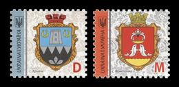 Ukraine 2020 Mih. 1898/99 Definitive Issue. Arms Of Cities MNH ** - Oekraïne