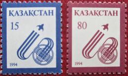 Kazakhstan 1994    2 V MNH - Kazakhstan