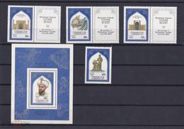 1994. Uzbekistan.     600th Birth Anniversary Of Ulugh Beg. (Mi. 46-50) MNH - Uzbekistan