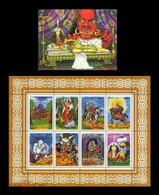 1999. Uzbekistan. Badal Korachi Uzbek Folk Tale (Mi. 198/204 + Bl.21) MNH - Uzbekistan