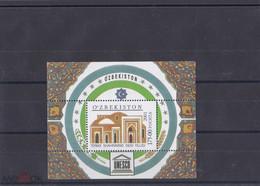 2001. Uzbekistan. Termez City (Mi. Bl. 27) MNH - Uzbekistan
