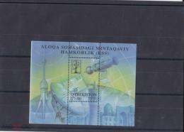 2001. Uzbekistan. Regional Commonwealth In The Field Of Communications (Mi. Bl. 29) MNH - Uzbekistan