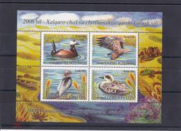 2006. Uzbekistan. International Year Of Deserts And Desertification. Fauna. Water Birds (Mi. Bl.45) MNH - Uzbekistan