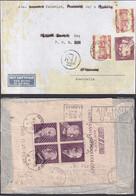 POLAND 1939 Fi Blok 7 On Cover To Australia - 1919-1939 Republic