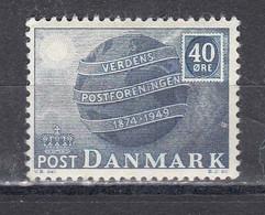 Denmark 1949 - 75 Years UPU, Mi-Nr. 320, MNH** - Nuovi