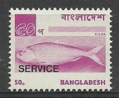 Bangladesh 1976 Mi Die 16 MNH ( LZS8 BNGdie16 ) - Bangladesh