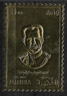 Fujeira Michel  N° 1268 Shah D'Iran Reza Pahlavi 11cmx 8 Sur Feuille D'or  Neuf ** TB =  MNH VF  Le Moins Cher Du Site - Arabia Saudita
