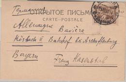 Sowjetunion - 7 Kop. Dekabristenaufstand Karte Moskau - Hösbach 1928 - 1917-1923 Republik & Sowjetunion