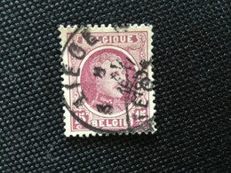 1922 . OBP: 195 . Used. ( LIÉGE 1923 ) - Marcophilie