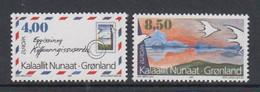 Europa Cept 1995 Greenland 2v ** Mnh (50142S) ROCK BOTTOM - Europa-CEPT