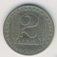 BULGARIA 1969: 2 Leva, KM 77 - Bulgaria
