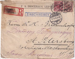 ALLEMAGNE 1896 LETTRE RECOMMANDEE DE LEIPZIG AVEC CACHET ARRIVEE ST.PETERSBURG - Lettres & Documents