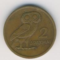 GREECE 1973: 2 Drahma, KM 108 - Grecia