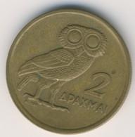 GREECE 1973: 2 Drahma, KM 108 - Griechenland