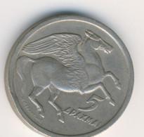 GREECE 1973: 5 Drahmes, KM 109 - Grecia