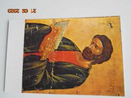 Saint Marc. Icone Du 16eme Siecle. Monastere Du Saint Neophyte, Chypre. Aspioti-Elka - Malerei & Gemälde