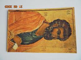 Saint Pierre. Icone Du 14eme Siecle. Aspioti-Elka. Expo Chypre - Musee Des Arts Decoratifs Paris 8 Nov 67 - Malerei & Gemälde