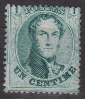 Belgique - COB 13B Sans Trace De Charnière Mais Gomme Colorée à Certains Endroits - 1863-1864 Medallions (13/16)