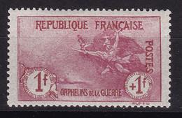 France - Y&T 154 Avec Trace De Charnière - Cote ~490€ - France