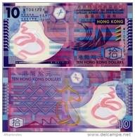 HONG KONG - Govt     10 Dollars       P-401d       1.1.2014       UNC - Hongkong