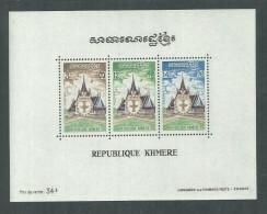 Khmère BF N° 30 XX Constitution, Le Bloc Sans Charnière, TB - Kampuchea