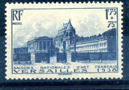 1938 FRANCIA N.379 SET MNH ** - Ungebraucht