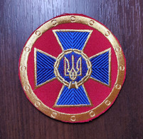 Patch State Security Service Of UKRAINE SBU Abzeichen Ecusson Parche - Scudetti In Tela