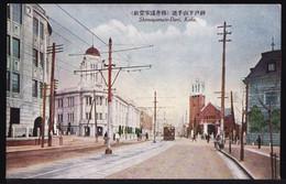 OLD CPA * KOBE , Shimoyamate-dori, Tramway - Tram - Kobe