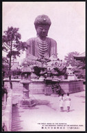 OLD CPA * KOBE - THE GREAT IMAGE OF THE DAIBUTSU AT THE BUDDHIST TEMPLE OF THE NOFUKUJI - With Children - Kobe