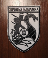 Marines Patch 501st Separate Naval Infantry Battalion UKRAINE NAVY Abzeichen Ecusson Parche - Scudetti In Tela