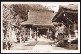 OLD CPA * KOBE - Tohritenjo-ji  Main Temple At Mount Maya With Priests - Kobe