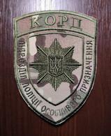 POLICE Patch SWAT KORD Special Police Unit MIA UKRAINE Abzeichen Parche Ecusson Camo - Scudetti In Tela