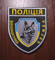 POLICE Patch K9 Dog Canine Specialists MIA UKRAINE Abzeichen Ecusson Parche - Scudetti In Tela