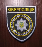 Patch POLICE Department Of Cyberpolice MIA UKRAINE Abzeichen Parche Ecusson - Scudetti In Tela