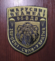 Airborne Patch 95th Air Assault Brigade UKRAINE ARMY Air Assault Forces Abzeichen Parche Ecusson - Scudetti In Tela
