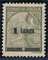India, 1942, # 364, MH - Inde Portugaise