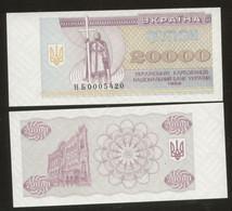 Ukraine 20000 Kupon 1996 Pick 95c UNC Series НБ - Ucrania