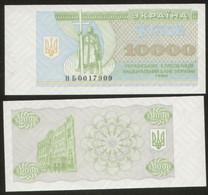 Ukraine 10000 Kupon 1996 Pick 94c UNC Series НБ - Ucrania