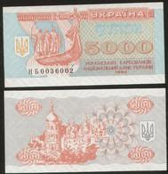 Ukraine 5000 Kupon 1995 Pick 93b UNC Series НБ - Ucrania