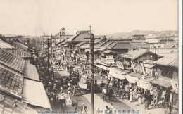 Isezakicho-Dori At Yokphama/ Réf:fm1486 - Yokohama