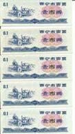 CHINA FOOD RATION COUPON 0,1 1973 - 5 Pcs - Cina