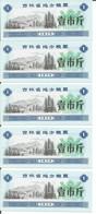 CHINA FOOD RATION COUPON 1 1975 - 5 Pcs - Cina