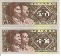 CHINA 1 JIAO 1980 - 2 Pcs - Cina