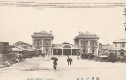 Railway Station, Yokohama / Réf:fm1488 - Yokohama