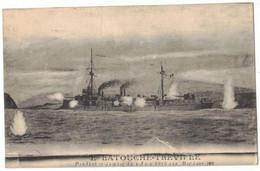 TRANSPORTS BATEAUX PAQUEBOT LATOUCHE TREVILLE COMBAT DU 4 Juin 1915 AUX DARDANELLES CORRESPONDANCE V° - Guerra